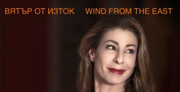 VICTORIA TEREKIEV - Vento da est
